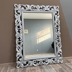 Зеркало настенное в раме серебряного цвета Dodoma R3