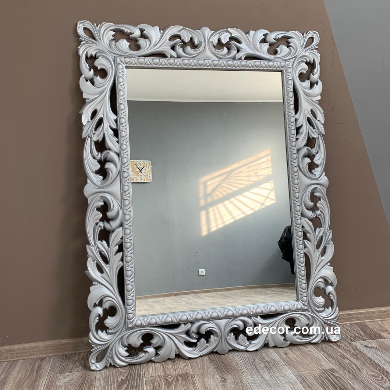 Зеркало настенное в раме серебряного цвета Dodoma