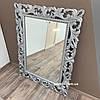 Зеркало настенное в раме серебряного цвета Dodoma, фото 4