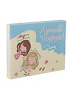 Шоколадный набор Shokopack для подруги 12 х 5 г Молочный, фото 1