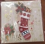 Подарочные коробки в ассортименте, фото 2