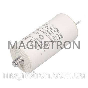 Пусковой конденсатор для стиральных машин Beko 2807960100
