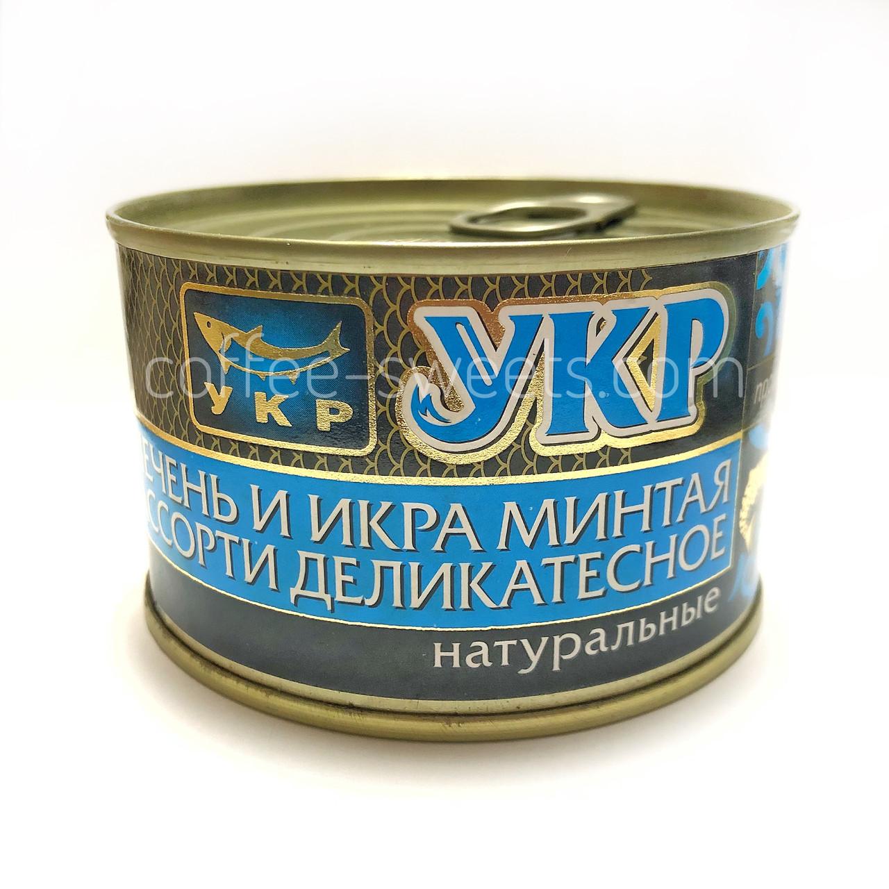 Печень и икра минтая УКР паштетом ассорти деликатессное натуральные 227 гр