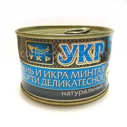Печень и икра минтая УКР паштетом ассорти деликатессное натуральные 227 гр, фото 2