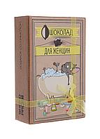 Шоколадный набор Shokopack Крафт-мопс для женщины 20 х 5 г Молочный, фото 1
