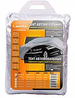 Тент автомобильный Lavita полиэстер 485х178х120 (в сумке размер L)