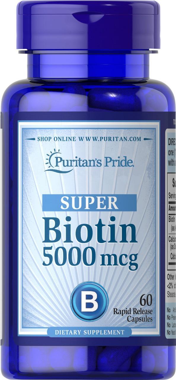Витамины Puritan's Pride - Biotin 5000 мкг (60 капсул)