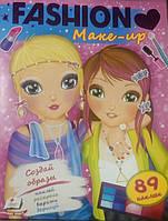 Раскраска-наклейка FASHION-Make up 20*30см, 470157