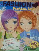 Раскраска-наклейка Fashion look 20*30см., укр., 470225