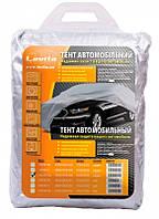 Тент автомобильный Lavita полиэстер 535х178х120 (в сумке размер XL)