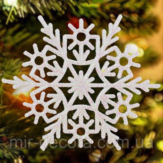 Новогодний декор елочное украшение Снежинка на елку № 1 (9,5 см)