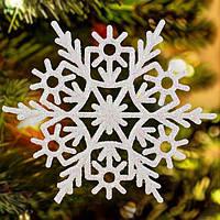 Новогодний декор елочное украшение Снежинка на елку № 1 (9,5 см), фото 1