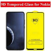Защитное стекло для Nokia 8,1 plus НОКИЯ на весь экран клеится по всей поверхности черный 5D
