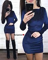 Платье велюровое с люрексом, фото 1