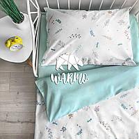 """Комплект дитячої постільної білизни Warmo™ """"Весна"""" 1,5-спальний"""