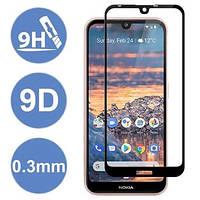 Защитное стекло для Nokia 3.2 Black (TA-1156) НОКИЯ на весь экран клеится по всей поверхности черный 5D