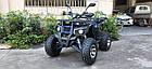 Квадроцикл Tiger TTR 200, фото 4