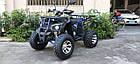 Квадроцикл Tiger TTR 200, фото 2
