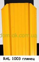 Штакетник металлический полукруглый и трапецевидный RAL 1021 глянец/грунт