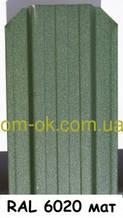 Металевий паркан напівкруглий і трапецевідний RAL 6020 матовий/грунт Європа 0,45 мм