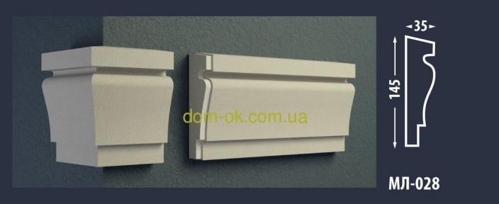 Молдинг фасадный с покрытием МЛ-028
