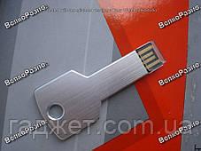 Флешка Ключ 32 Гб  серебряного цвета., фото 3