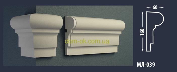 Молдинг фасадный с покрытием МЛ-039
