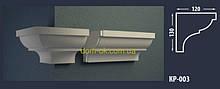 Фасадный карниз из пенопласта с покрытием КР-003