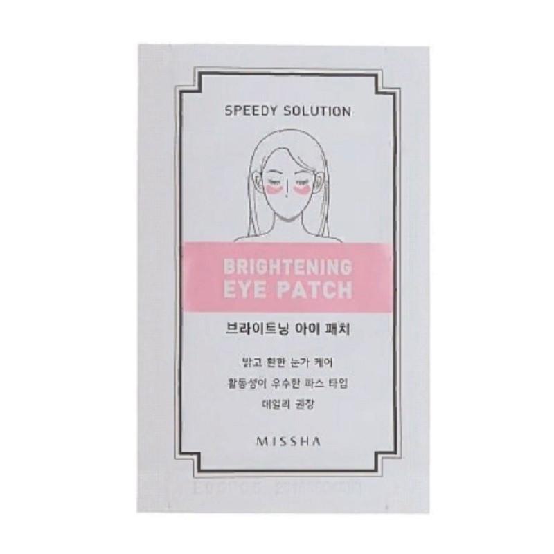 Гидрогелевые патчи для глаз MISSHA Speedy Solution Brightening Eye Patch 2шт*3.5 г