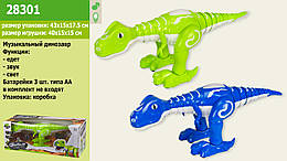 Динозавр, звук, свет, ходит, 28301