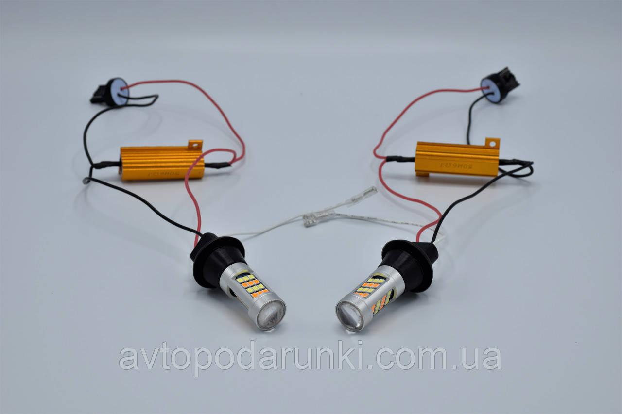 DRL&Turn Light 2835-42SMD LED лампы в повороты с ДХО / T20-7440 / к-кт 2шт