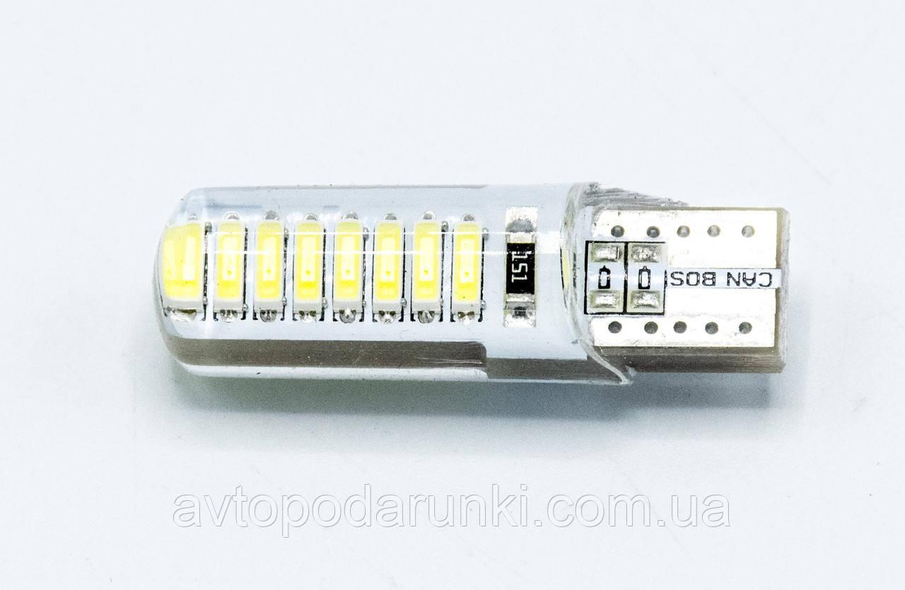 Габарит LED T10 #4 - 4014 - 16SMD (в силиконе) / цвет Белый