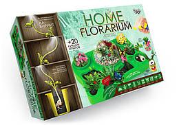 """Безопасный набор креативного творчества для выращивания растений """"Home florarium"""" русский, 34*23*9см, НВ-08-32"""