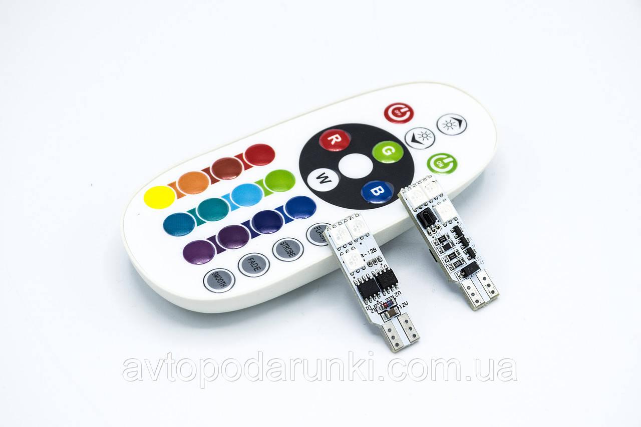 """Габарит T10-6LED RGB с пультом """"Remote Controlled colorful led lamps""""/T10-6LED-5050"""