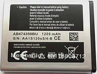 Аккумулятор для Samsung B5722, B7722, D780, G810, i550, i5500, i5510, i8510 оригинальный, батарея AB474350BU