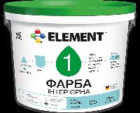 Интерьерная краска ELEMENT 1