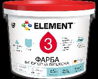 Интерьерная латексная краска ELEMENT 3