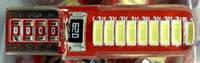 Габарит LED T10 #5 - 4014 - 18SMD (в силиконе) / цвет Белый