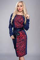 Женское платье с цветной вставкой,р 48,50,52
