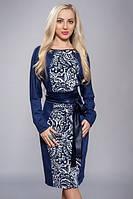 Демисезонное платье с орнаментом, 48,5052