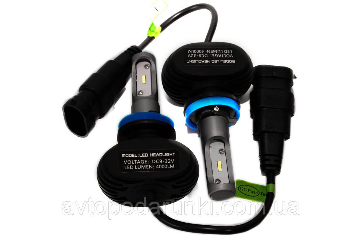 S1-H11 LED лампы головного света/9-32v/4000Lm/6500K/1шт