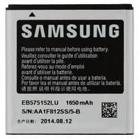 Аккумулятор для Samsung i9000, I9001, i9003, i9010, B7350 оригинальный, батарея EB575152LU