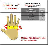 Перчатки для фитнеса PowerPlay (02-2311 BLUE) женские размер M, фото 3