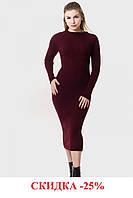 Платье ЛИНДА  цвет: бордо  (четыре цвета) р.44-46-48