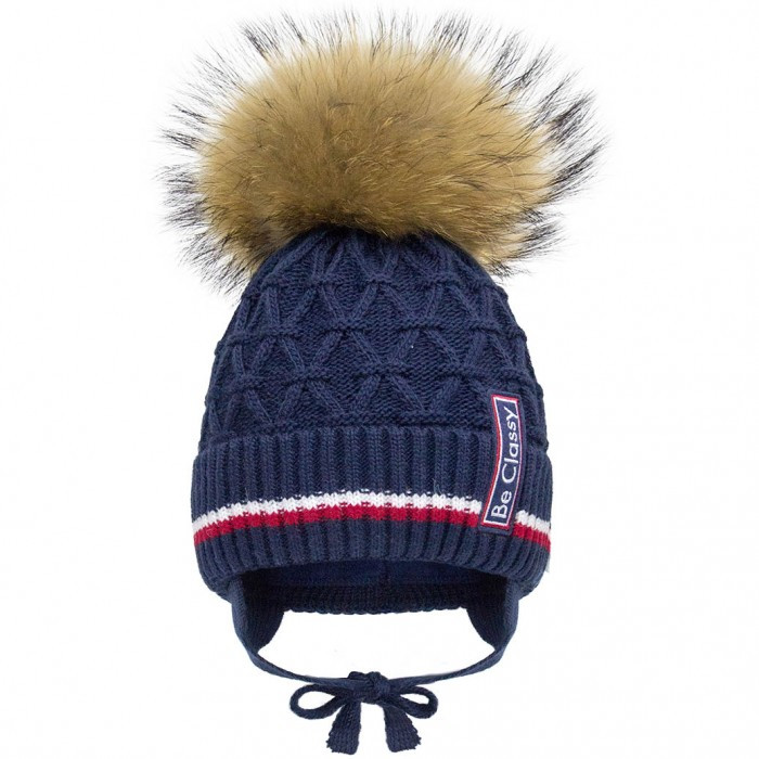 Зимняя детская шапка (Украина) р-р 50,52