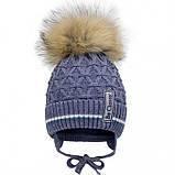 Зимняя детская шапка (Украина) р-р 50,52, фото 2