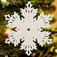 Новогодний декор елочное украшение Снежинка на елку 15 см, фото 1