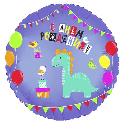 """Фол шар Аgura 18"""" Круг """"С Днем Рождения"""" динозаврик и птички (Агура), фото 2"""