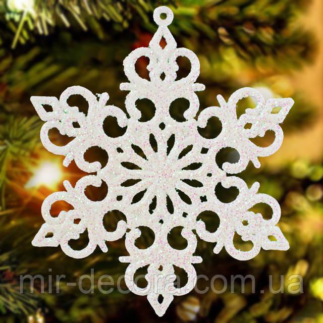 Новогодний декор елочное украшение Снежинка на елку 12,5 см