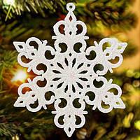 Новогодний декор елочное украшение Снежинка на елку 12,5 см, фото 1